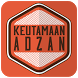 Best Adzan Mp3 by Dj Azzahra
