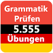 German Grammar Check