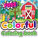 Colorful Coloring Book by TrioDigi