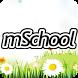 澳門校信通 mSchool by CTM