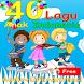 Lagu Anak Indonesia Lengkap - Offline by Edudev Kids