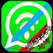 واتس اب بدون انترنت حصري PRANK by AS-Apps