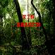 Tin number search (Karnataka) by Murugan Vellaichamy