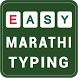 Marathi Typing Keyboard by 9ft Learning Apps & Games