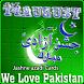 Jashne azadi cards by Salheapps