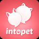 인투펫-반려동물(강아지,고양이) 종합 커뮤니티 by 인투씨엔에스
