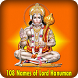 108 Names of Lord Hanuman by Prism Studio Apps