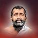 Great Master Sri Ramakrishna by Wonderful Apps