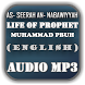 Life of Prophet Muhammad PBUH by SunshineKTN