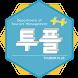 남서울대학교 관광경영학과 학생회, 남서울대, 관광경영 by JoyDesign-Apps