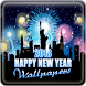 Happy New Year 2018 Wallpaper by Modux Apps