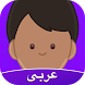 Amino كرتون by Amino Apps