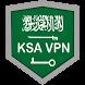 KSA VPN Free Saudi Arabia by PirzData Technlogies