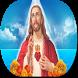 Sagrado Corazón de Jesus by Nogard