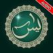 Surat Yasin MP3 Multi Qori by Utaka MP3 Musica Studio - Free App