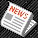 Bangladesh Newspaper (বাংলা নিউজ সংবাদপত্র) links by YetiDev01