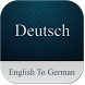 English To German Dictionary by Ezegut Technologies
