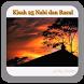 Kisah 25 Nabi dan Rasul by Tkj_Studio
