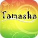 Tamasha - Buffet Park Kenya by Litchman Consultants