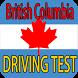 British Columbia Driving Test 2017