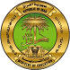 وزارة التربية العراقية by FIFTYSOFT