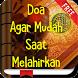 Doa Agar Mudah Melahirkan by Hadits Shahih Apps