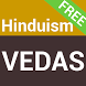 Vedas English Hinduism Free by H Mobile