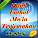 Kitab Fathul Mu'in Terjemahan Lengkap by Amalan Dan Doa