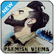Gaal Ni Kadni - Parmish Verma MP3 Music