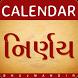 Nirnay & Calendar 2018 by Shree Swaminarayan Temple Bhuj