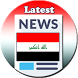 Latest Iraq News by TNSoft