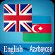 English Azerbaijan Translator