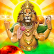 Lord Narsimha 108 Names by Serene Apps