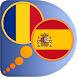 Spanish Romanian dictionary by Dict.land