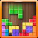 Block Brick Puzzle Classic by Brick Game Std