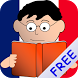 Montessori Read Play French by Dario Bersiga