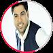 اغاني وليد الشامي