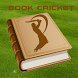 Book Cricket by Ekraft