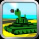 Blocky Tank Wars