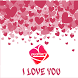 I Love You Valentine Wallpaper by Cemaluta Cetolaze
