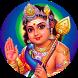 Subramanya Panchadasakshari Mantra