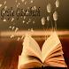 Grüße Gästebuch by misanapps