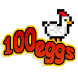 100 eggs by Dogfoot
