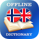 Norwegian-English Dictionary by AllDict