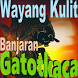 Wayang Kulit Nartosabdho: Banjaran Gatotkaca by Dunia Wayang
