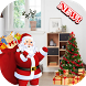 Christmas Decorations HD 2017 by Breiss