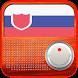 Free Slovakia Radio AM FM by Lee Joss
