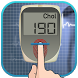 Cholesterol detector prank by Nanny Games Store