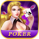 Texas HoldEm Poker Game by iJoyGameDev