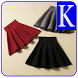 Skirt Design Ideas by Kelapa Tunggal